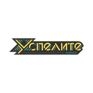 Uspelite_logo