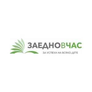 Zaedno v chas_logo