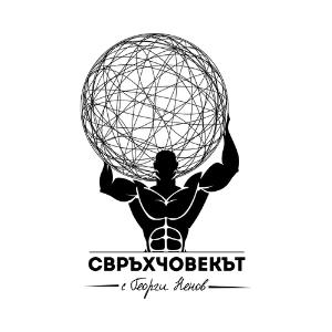 Svruhchovekut_logo