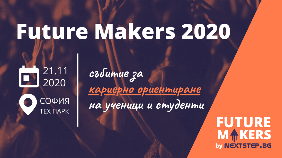 https://futuremakers.nextstep.bg/author/martina/