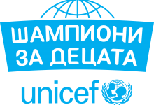 Champions for children Unicef_logo
